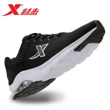 Xtep Men's shoes sports shoes student running shoes 2018 summer new air cushion breathable mesh men's shoes