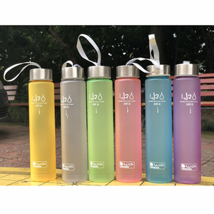 Portable Summer Outdoor Sports 280ML Tra