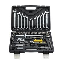 61 шт. комбинированный костюм для ремонта автомобиля, инструмент для разборки, инструмент для ремонта, серия сокетов, слайдер с эластичным стержнем, гаечный ключ, шестигранный гаечный ключ, рукав