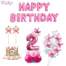 FENGRISE 12 inch Number Baloon 2 Year Old Balloons Girl Pink Boy Blue Latex Balloon 2nd Birthday Party Decorations Kids Favors