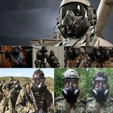 Высокое качество маска Универсальный Тактический Wargame Пейнтбол Полный Уход за кожей лица Череп противогаз с вентилятором M50-черный