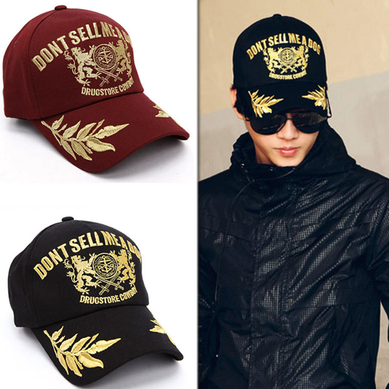 Newest Unisex DONT SELL ME A DOG Baseball Cap Men & Women Casual Dad Hat High Quality Snapback Gold Embroidery Hat Cap new arrival high quality snapback cap demin baseball cap 5 color jean badge embroidery hat for men women boy girl cap b346