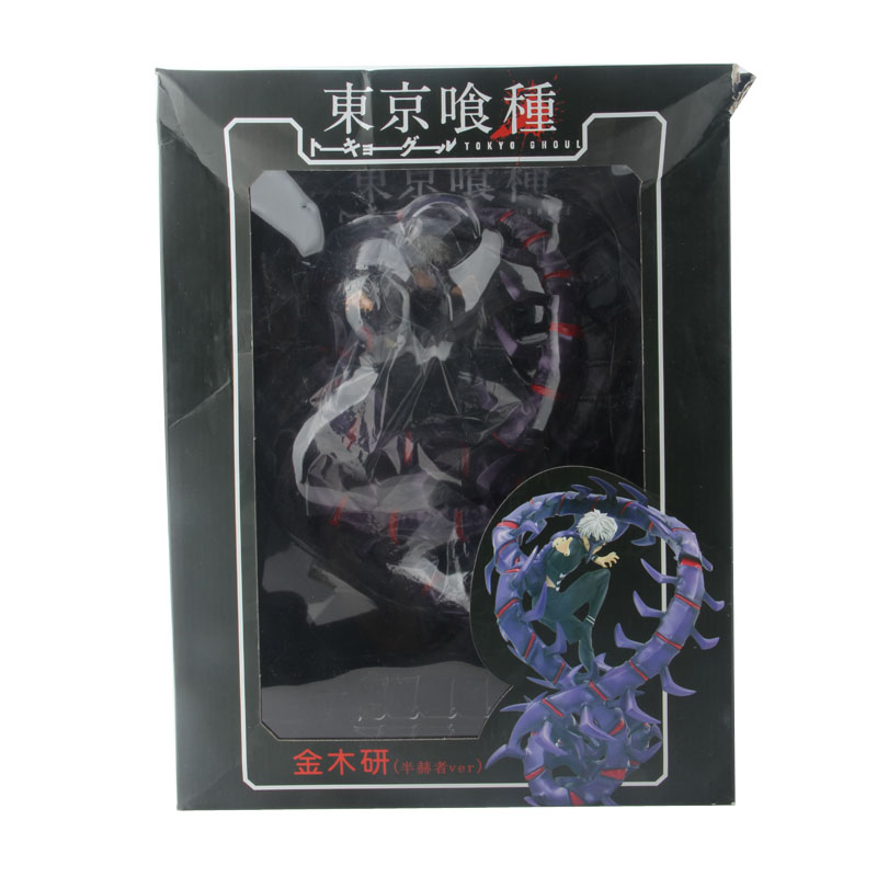- Tokyo Ghoul Merch Store