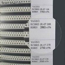 0805 SMD הנגד Kondensator מדגם ספר מלא גרסה
