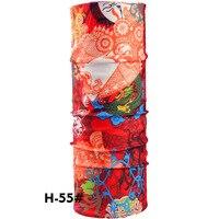 2017, Новая мода Дракон бандана для мотоцикла, велосипеда шарф труба шарф подарок для ребенка многофункциональный бесшовная цилиндрическая шарф HY15