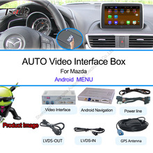 Free Map Pure Android System Mazda 2 GPS Navigation with Radio Canbus MP3 MP4 Player