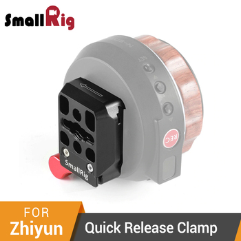 цена на SmallRig Quick Release Mounting Clamp for Tilta Nucleus-Nano Hand Wheel Controller Clamp Plate With Threading Holes -2323