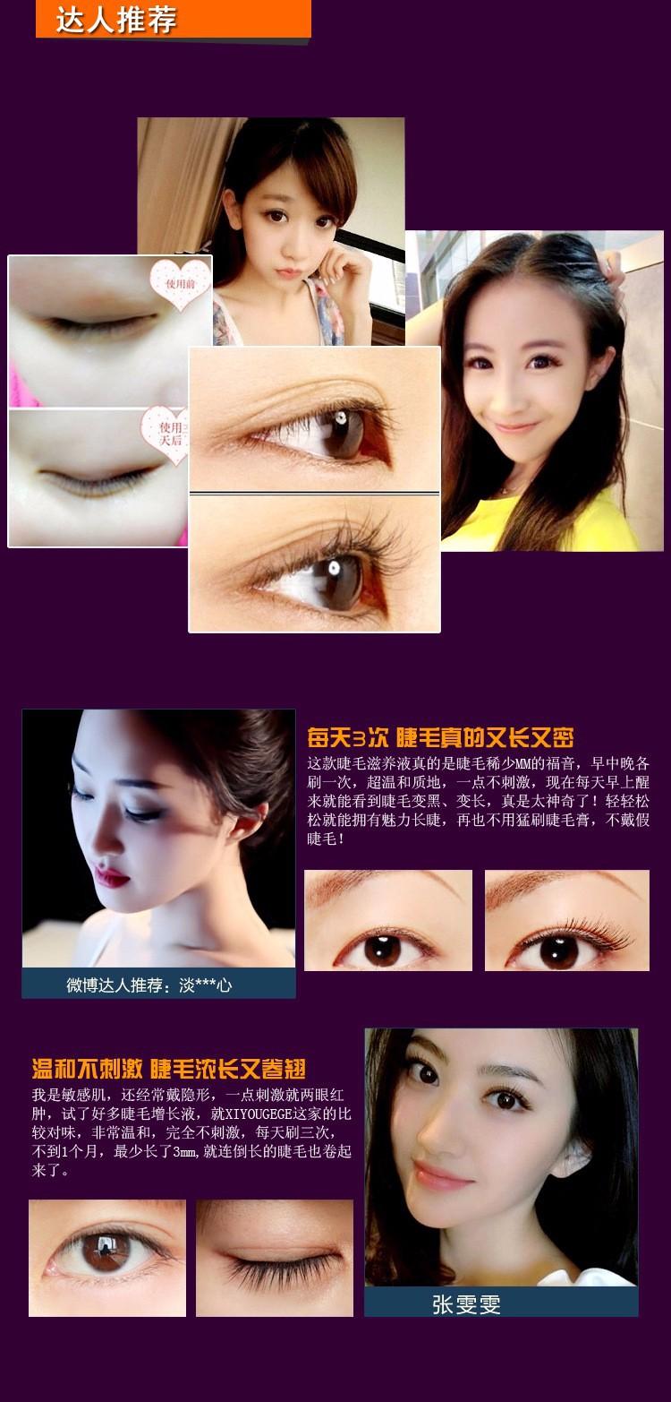 XIYaotang Eyelash growth was genuine ever thought possible bushy eyebrows eyelash growth liquid 10ml eye care essential oils 12