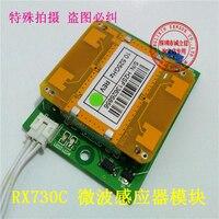RX730C Módulo Sensor de Microondas Microondas Detector De Tensão de Saída|Peças p ar condicionado| |  -
