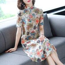 Китайское платье, современное Ципао, чонсам, женское длинное кружевное платье, китайское платье Ципао, традиционное платье Ципао