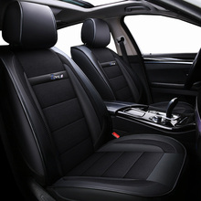 Luxury leather Universal car seat cover for jeep commander compass grand cherokee renegade wrangler jk of 2018 2017 2016 2015