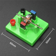 1 шт. физика учебная помощь физический оптический эксперимент инструмент двигатель постоянного тока для модели школы цепи постоянного тока Модель двигателя с вентилятором