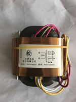 42V 0.6A 42V 0.6A R Core Transformer 50VA R40 custom transformer 220V copper shield output for Pre decoder Power amplifier