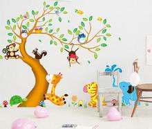 Oversize Jungle Animals Tree Monkey Owl Removable Wall Decal Stickers  Nursery Room Decor Wall Stickers For Kids Rooms E13