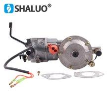 Классический китайский LPG 188 NG карбюратор двойной топливный комплект для переоборудования LPG для 5 кВт 6.5KW 188F 190F 13HP бензиновый генератор карбюратор