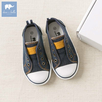 DB9064 Dave Bella spring baby boy canvas shoes kids brand shoes image