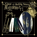 Princess sweet lolita Japanese Princess Star revolving door Astrology Compass Destiny pointer bk16