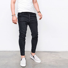 Envmenst Brand Fashion Men's Harem Jeans Denim Pants
