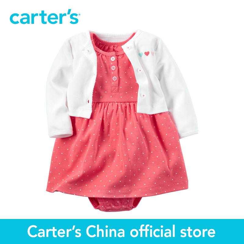 Carter s 2 pcs baby children kids Babysoft Bodysuit Dress Cardigan Set 126G285 sold by Carter