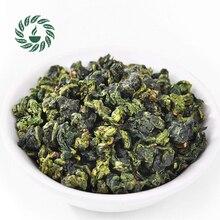 250g Anxi Tieguanyin tea Chinese Oolong tea Green food Slimming Tea Natural Organic tiguanin light fragrance wulong