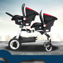 Twin baby stroller high landscape second child Double folding reclining sit around 6 gift