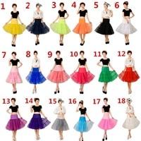 2016 A Line Short Petticoat Colorful Short Underskirt Knee Length Bridal Tulle Petticoats For Wedding Dress