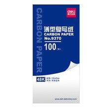 1 пакет, 100 листов, синий цвет, углеродная бумага, включает 3 красных, 48 к, 85x185 мм, хорошее качество для учета Deli 9372