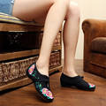 2017 Old Beijing Bordados Zapatos de Las Mujeres de Mary Jane Zapatos de Mujer Más El Tamaño Talón Plano Holgazanes Ocasionales Del Estilo Chino 34-41