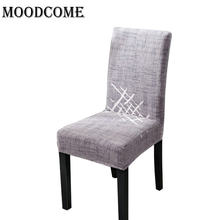 elastic chairs cover spandex banquet hot sale drop shipping cheap wholesale dining room chair cover grey(China)
