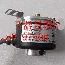 цена на ERN420 2048 80S12-95 1024 2000 ppr resolution 5V TTL output 12mm hollow shaft incremental rotary encoder CALT alternative