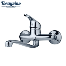 Torayvino Bathroom Faucet Wall Mounted Chrome Brass Faucet Bathroom Basin Sink Tap Hot Cold Water Mixer Faucet