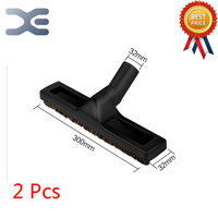 2Pcs High Quality Household Vacuum Cleaner Accessories Luxury Horse Brush Brush Hair Brush Head Diameter 32mm