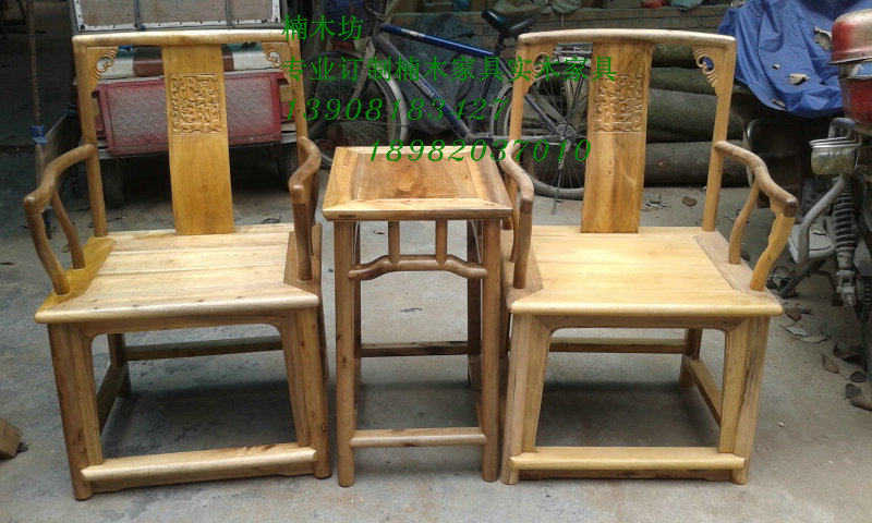 Chinese Antique Furniture Phoebe