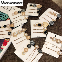 For Girl Women 3/4 Pcs/Set Vintage Pearl Hair Clips Hairpins Metal Button Barrette Hairgrip Bangs Clip  Jewelry Accessories