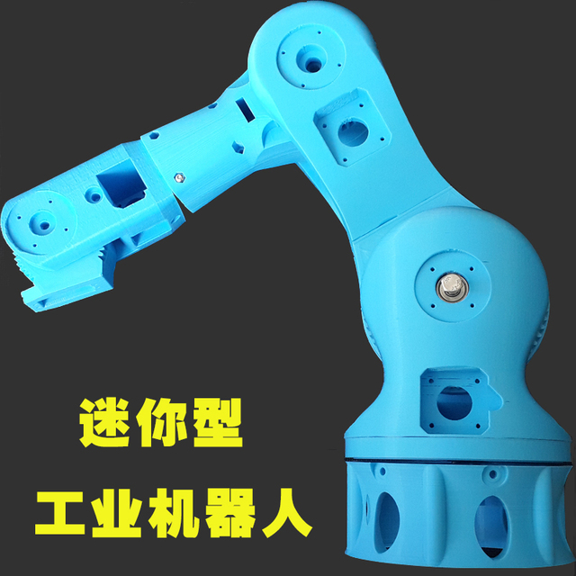 US $256 92  Industrial robot arm joint shaft 5 small ABB KUKA for yaskawa  Kawasaki FANUC-in 3D Printer Parts & Accessories from Computer & Office on