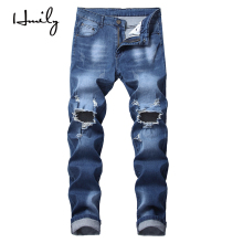 HMILY Washed Hiphop Jeans Men Pants Skinny Blue Jean Trousers For Man Boys New Arrival Men Ripped Holes Denim Jeans Big Size