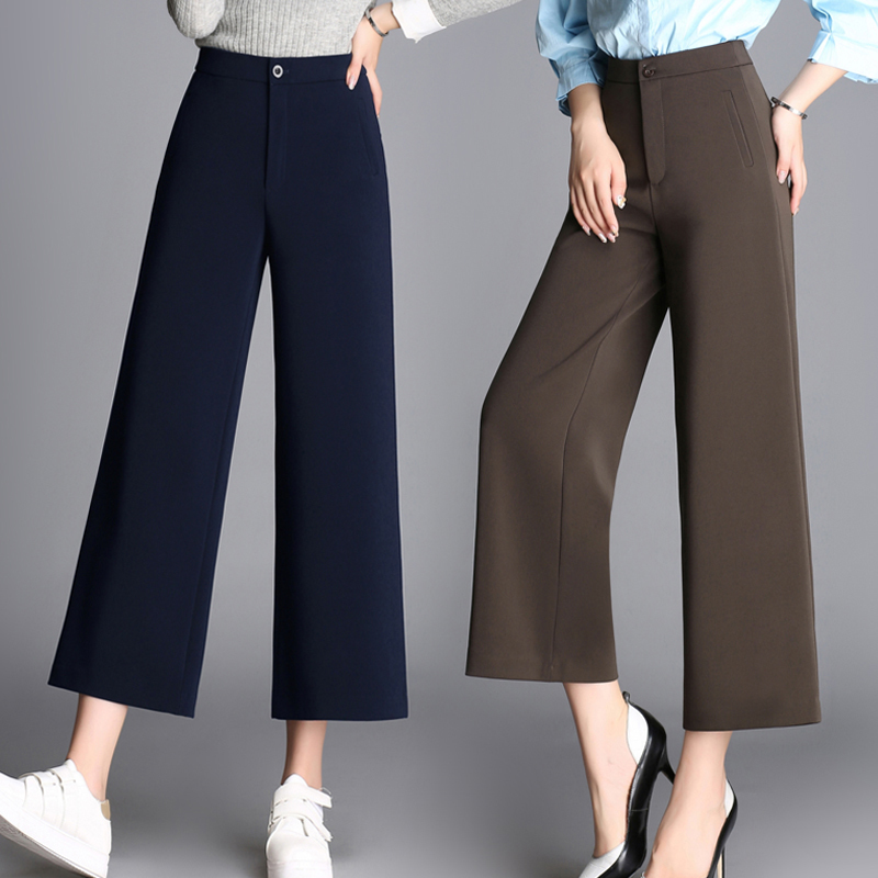 High Quality Women   Pants   Autumn Winter Women   Wide     Leg     Pants   High Waist Ladies Ankle-Length   Pants   Straight Trousers AE78
