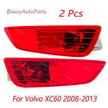 New Rear Bumper Tail Light Lamp Left+Right Cover Reflector For Volvo XC60 2008 2009 2010 2011 2012 2013 30763323 30763322