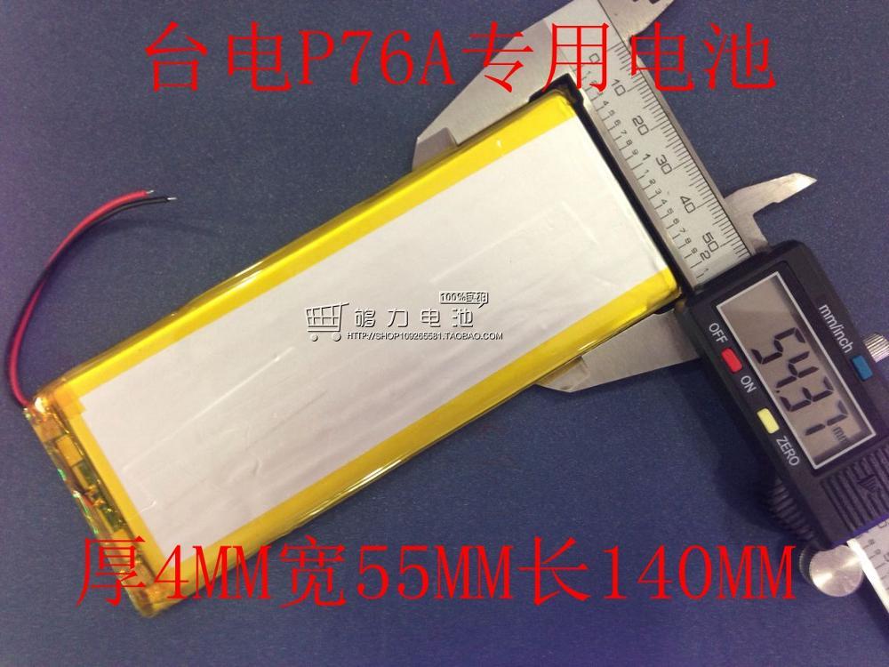 Bateria de Lítio Baterias de Celular pc para Onda Últimas Novidades Dual Core Tablet V701 V702 V711 Moda q9 Recarregável Li-ion 3.7 v P76a