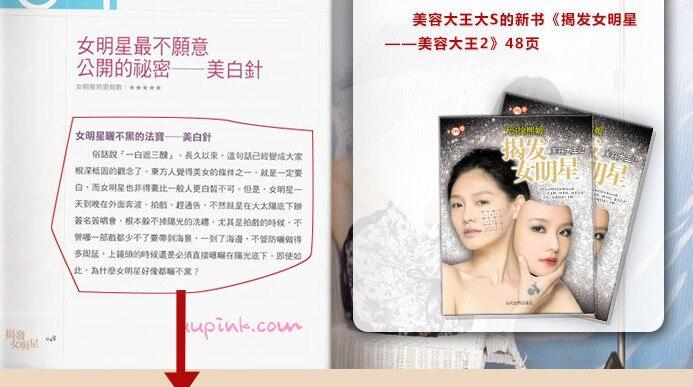 Liposome Tranexamic Acid liquid 50g Face Care Freckle Removal Whitening Melanin Skin Care Acne Treatment Exfoliator Anti Wrinkle 5