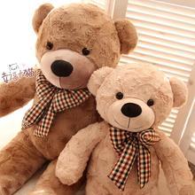 Gift Pernycess1 a 130 cm Bear plush toy gift of love  moom m
