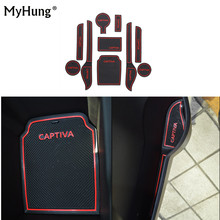 For Chevrolet Captiva 2011-2015 Anti-Slip Car Door Slot Latex Gate Groove Non-Slip Mat Interior Cup Cushion Car-Styling 10pcs цена в Москве и Питере
