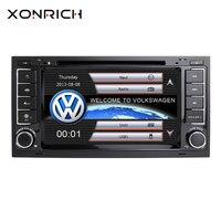 2 Din Car Multimedia DVD Player For VW/Volkswagen/Touareg/Transporter T5 2004 2005 2006 2007 2011 AutoRadio Audio GPS Navigation