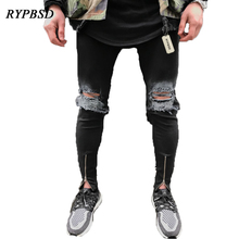 Vintage Men Jeans 2017 Slim Fit Knee Hole Zipper Hipster Trend Skinny Distressed Ripped Rock Jeans homme Motorcycle Denim Pants