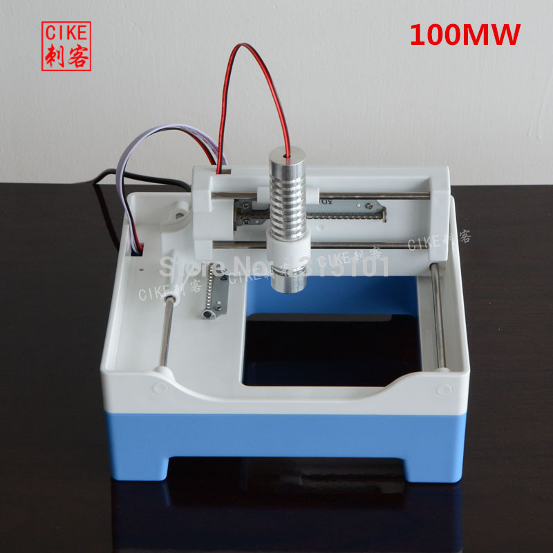 100mw Laser Mini laser engraver, Laser engraving machine,   Automatic carving  1pcs laser head kss 151a
