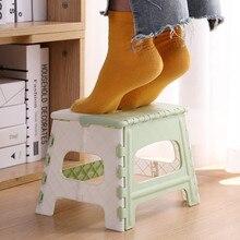 Пластмассовый складной стул для ванной комнаты маленькая скамейка для детей и взрослых Открытый Портативный рыболовный табурет для хранения на открытом воздухе складной J03
