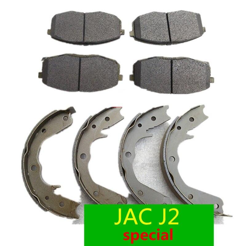 Plaquettes de frein, sabot de frein, frein pour JAC J2