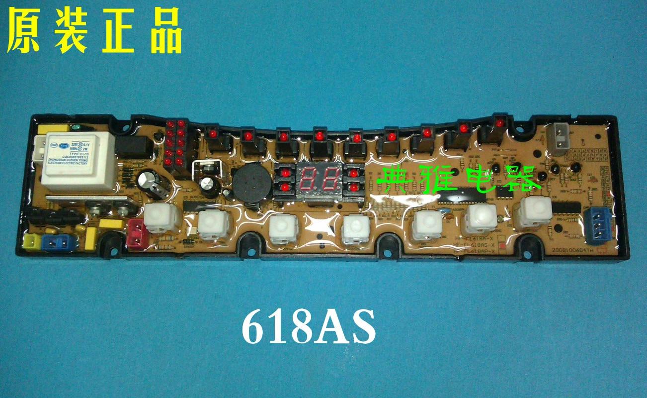 Original rong sheng washing machine board motherboard hf-fl618as-x xqb75-758 a washing machine board xqb55 8960g xqb48 861 original motherboard hf 852 x
