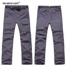Брюки arctic light мужские быстросохнущие штаны для активного