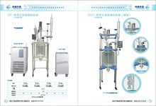 10LGlass Lined Pressure Reactor with condenser with vacuum with PTFE Seal Agitator work in Laboratory Chemical